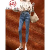 2018高腰牛仔裤女秋季新款韩版弹力显瘦紧身chic加绒小脚铅笔裤子 X