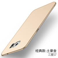三星S7手机壳 sm-g9300直屏手机套防摔硬壳超薄磨砂男女款