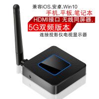 HDMI无线同屏器美图T9/M8诺基亚X6/X5金立海信索尼努比亚魅族一加HTC手机联想 0.5m及以下