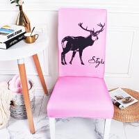 椅套连体弹力家用椅垫套装布艺通用餐椅套凳子套坐垫餐桌椅子套罩 粉红色 鹿