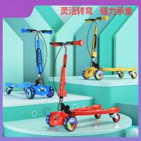 儿童蛙式滑板车3-12岁8小孩初学者男女四轮双脚车剪刀车