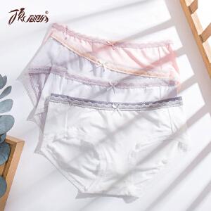顶瓜瓜内裤女士夏季新品甜美素雅三角裤双层底裆呵护礼盒装