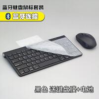蓝牙键盘 可连接ipad安卓vivo华为oppo平板小米荣耀苹果手机三星笔记本3电脑外接 无线小迷你 (键鼠套装) 官