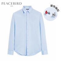 太平鸟男装 秋新款青年蓝色纯色长袖衬衣修身个性可拆卸袖扣衬衫
