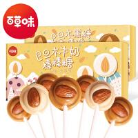 【百草味棒棒糖礼盒84g】创意棒棒糖送女友礼物牛奶/黑糖味