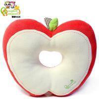 嘟嘟&贞贞 坐垫椅垫 产妇用品 办公家居榻榻米 苹果造型