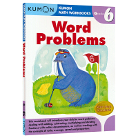 Kumon Math Workbooks Word Problems G6 公文式教育 小学六年级数学练习册应用题 思