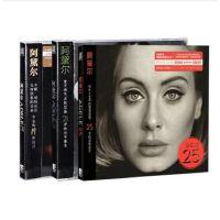 原装正版 阿黛尔 专辑合集3张 Adele 19+21+25 3CD 音乐CD 车载CD