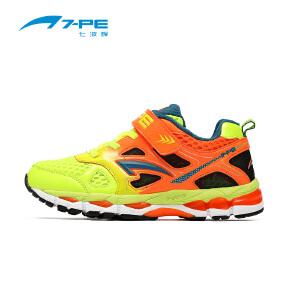 七波辉男童鞋 春秋季儿童运动鞋男大童鞋舒适轻便双网面跑步鞋