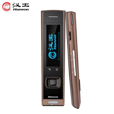 汉王e典笔A30T 翻译笔扫描笔A10T升级版 电子词典英语学习机 16G内存
