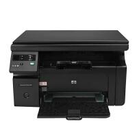惠普HP LaserJet Pro M1136多功能黑白激光一体机 hp1136一体机 打印复印扫描一体机