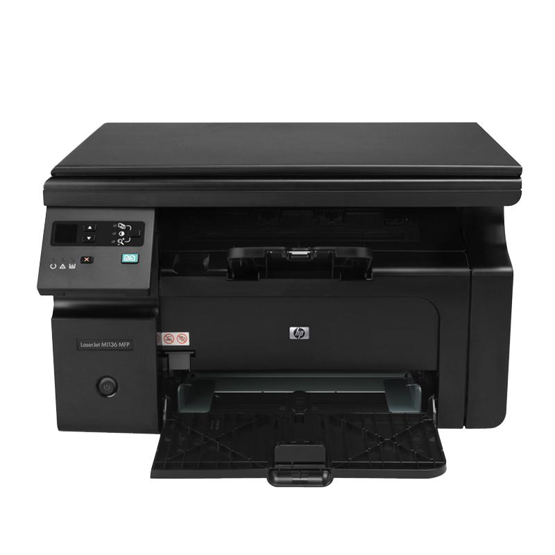 惠普HP LaserJet Pro M1136多功能黑白激光一体机 hp1136一体机 打印复印扫描一体机(打印 复印 扫描黑白激光一体机)