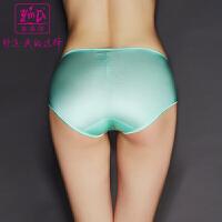 依曼丽一片式光面无痕糖果色性感内裤透气舒适中腰平角裤DYC6120
