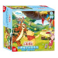 60/80片盒装纸质拼图 宝宝幼儿童积木早教益智力玩具2-3-4-5-6岁小孩子拼图玩具