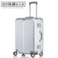 拉杆箱万向轮行李箱铝框箱子旅行箱女男学生密码箱潮20寸24寸28寸