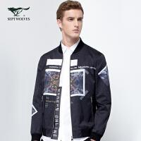 七匹狼旗下比尔达姆2017新款时尚棒球领单茄克jacket夹克外套男