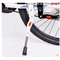 山地车脚撑铝合金边撑中支撑支架子长短可调节单车配件脚架自行车