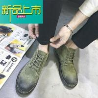 新品上市中帮马丁靴男鞋低帮磨砂灰色韩版中邦英伦高帮鞋短靴潮男翻毛皮鞋