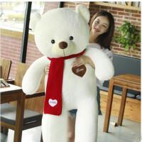 【全店支持礼品卡】泰迪熊公仔大熊毛绒玩具玩偶布娃娃熊猫抱枕生日礼物送女友抱抱熊情人节新年礼物