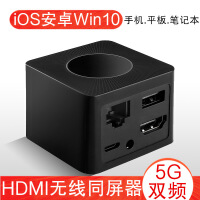 HDMI无线同屏器三星Galaxy Note9/8/7/6/5手机S10/S9/S8/S 商务黑【5G+2.4G双频版