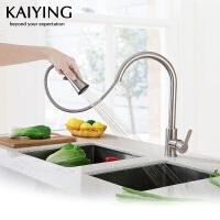 凯鹰 抽拉式厨房水龙头304不锈钢冷热水槽洗菜盆龙头2697
