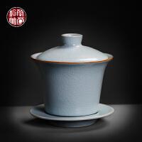 汝窑盖碗茶杯可养开片茶碗大号功夫茶具汝瓷泡茶碗陶瓷三才碗手抓