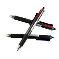 晨光80315圆珠笔 原子笔 0.5mm按动中油笔 四色笔 标记笔(黑蓝红绿)