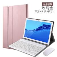 华为M6平板保护套网红10.8英寸全包边SCM-W09/AL00无线外接蓝牙键盘8.4寸VRD-AL
