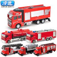 合金回力消防车儿童玩具云梯车升降救援汽车模型套装男孩礼品 满月周岁生日礼物六一圣诞节新年礼品