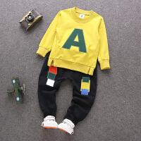 童装男宝宝秋装套装儿童衣服男童秋季时尚两件套潮