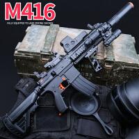 儿童玩具枪男孩电动连发*绝地吃鸡求生水蛋满配M416突击步抢