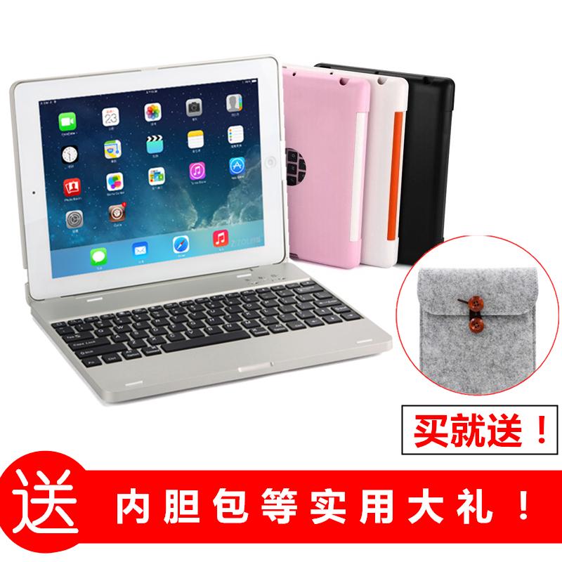 苹果ipad4保护套无线蓝牙键盘壳全包i派平板电脑ipad23超薄防摔 iPad 2/3/4 银色