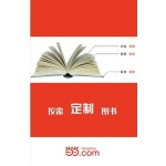 【按需印刷】―学校行政与工会的规范化管理