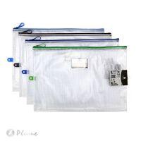 立体网纹资料袋大号网格袋拉链A3/B4透明文件袋防水办公用品收纳