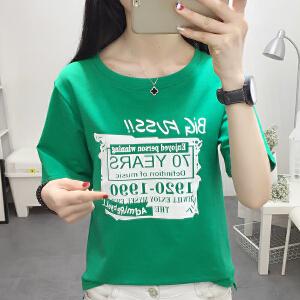 韩版2018夏季新款创意英文字母印花长袖宽松T恤学生女