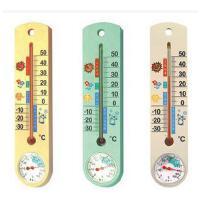 美德时温湿度计 G337 家用气象计湿度计 温度计 室内外 高精度 颜色随机发