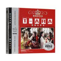 韩国皇冠团 T-ARA专辑cd 正版车载cd碟 日韩流行音乐 我的名字叫