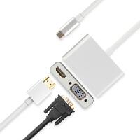 拓展坞苹果笔记本USB-C转接头MacBook Pro/Air转换器mac电脑连接HDM 银色 USB-C转VGA+H