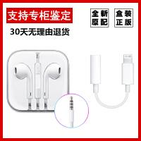 iPhone7P耳机转接头X苹果8plus手机转换线器k宝u盾转接口xs max xr ligh