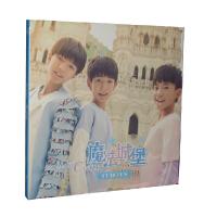 TFBOYS 魔法城堡CD DVD专辑单曲tf boys MV双碟装海报 明信片
