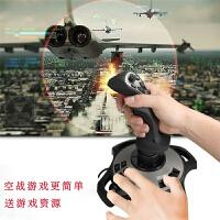 震动有线飞行摇杆战争雷霆战地战机世界控制器摇杆游戏机