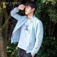 太平鸟男装 春季新款个性字母刺绣棒球领修身韩版潮夹克BWBC81402
