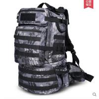 户外双肩包男女书包 旅行男女迷彩背包中学生女双肩电脑包登山包 可礼品卡支付