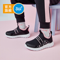 【半价购:109.5】361度童鞋 女童鞋小童跑鞋2020春季新款鞋儿童运动鞋休闲鞋