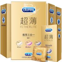 【满99减30】杜蕾斯官方旗舰店Durex杜蕾斯 避孕套 安全套 超薄尊享三合一18只+紧型超薄4只 共22只超薄组合