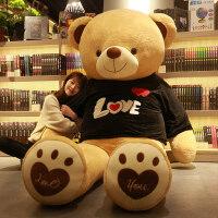 熊猫毛绒玩具 公仔布娃娃 抱抱熊大熊女生特大号泰迪熊玩偶超大可爱送女生生日礼物