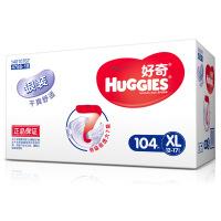 [当当自营]Huggies好奇 银装纸尿裤 加大号XL104片(适合12-16公斤)箱装 尿不湿(团购电话:010-57993096)