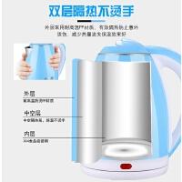 2L电水壶304不锈钢电热水壶自动断电家用烧水壶快壶