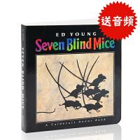 英文原版绘本 Seven Blind Mice 七只瞎老鼠 纸板书 吴敏兰书单第117本 凯迪奖作品