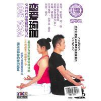 恋爱瑜珈-初学篇DVD